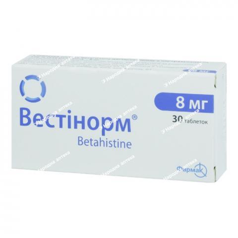 Вестінорм таб. 8 мг №30
