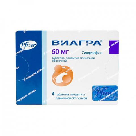 Віагра таб. п/об. 50 мг №4