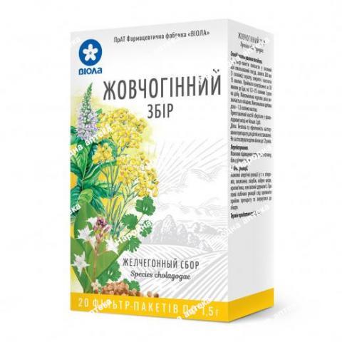 Жовчогінний збір по 1.5 г  в фільтр-пакетах  №20