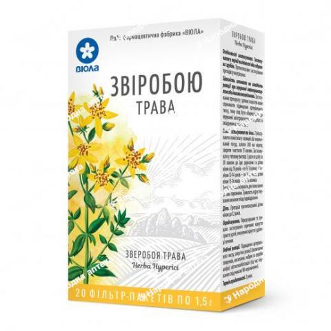 Звіробою трава   по 1.5 г  у фильтр-пакетах  №20