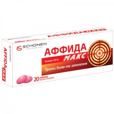 аффида макс таб. п/об. 400 мг №20