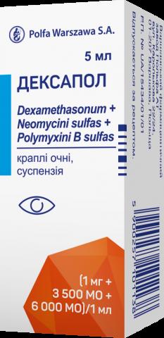 Дексапол к-лі очні. сусп. (1 мг   3500 МО   6000 МО)/1 мл по 5 мл №1