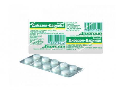Дибазол таб. 20 мг №10