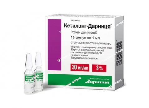 Кетолонг-Дарниця р-н д/ін. 30 мг/мл 1 мл №10