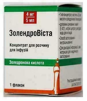 Золедровиста конц. д/р-ра д/інф. 4 мг/5 мл - 5 млі