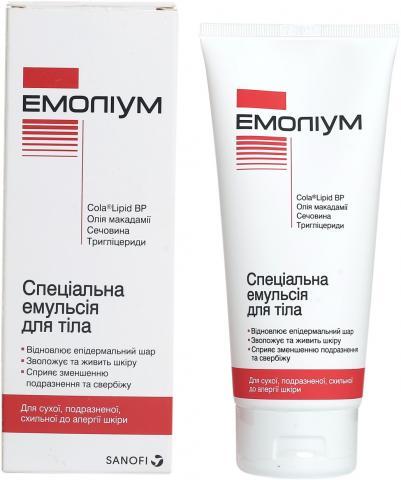 Эмолиум эмульсия специальная д/тела 200 мл