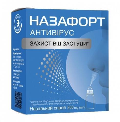 Назафорт антивирус спрей назал. 800 мг