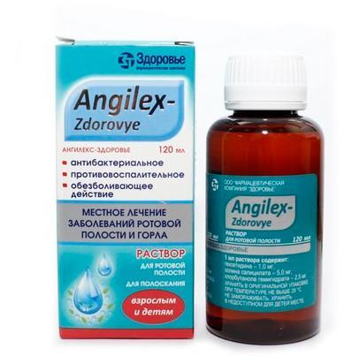 Ангілекс Здоров'я р-н д/полоскання рот.порожнини 120мл