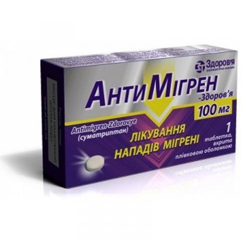 Антимігрен Здоров'я таб. в/об. 100 мг №1