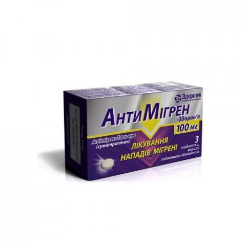 Антимігрен Здоров'я таб. в/об. 100 мг №3