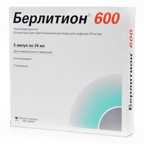 Берлітіон 600 капс. м'які 600 мг №30