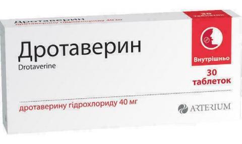 дротаверин КМП таб. 40 мг №30