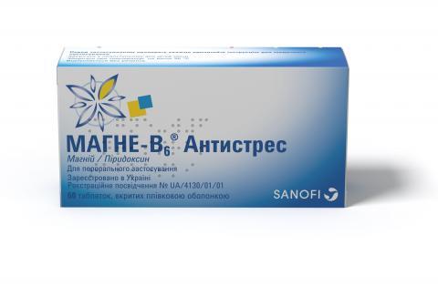 Магне-В6 антистресс таб. п/об. №60