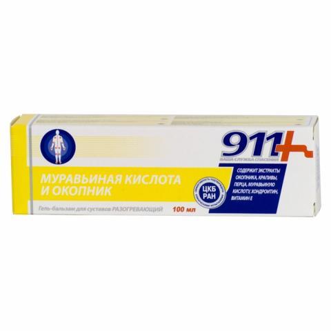 911 Муравьиная к-та и живокост гель-бальзам разогрев. 100 мл