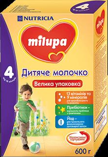 Cмесь Милупа 4 600 г