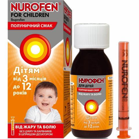Нурофен д/детей клубника сусп. 100 мг/ 5 мл-100мл