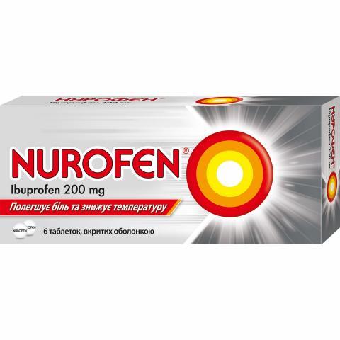 Нурофен таб. п/об. 200 мг № 6