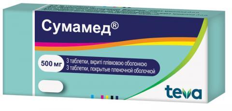 Сумамед таб. п/пл. об. 500 мг №3