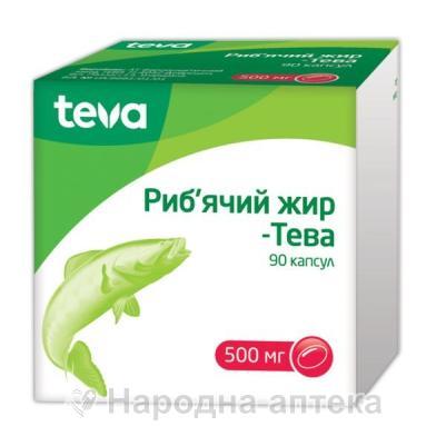 рыбий жир Тева капс. 500 мг №90