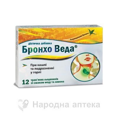 бронхо веда лимон   мед травяные леденцы №12