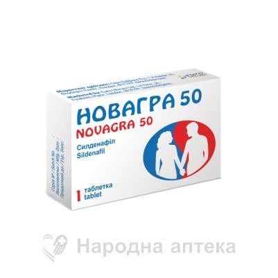 новагра таб. п/об. 50 мг №1