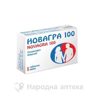 новагра таб. п/об. 100 мг №1