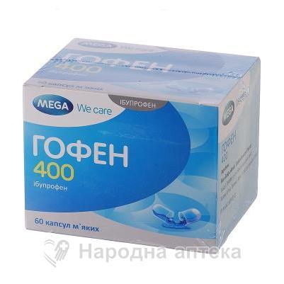 гофен 400 капс.мягкие 400 мг №60