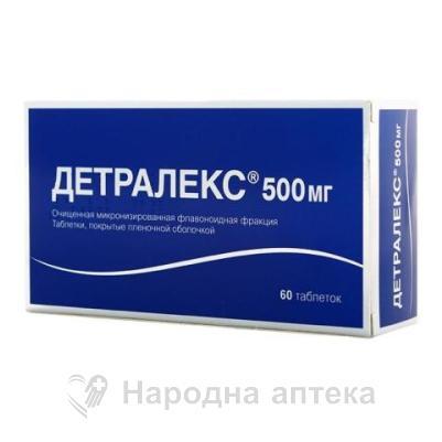Детралекс таб. п/пл. об. №60