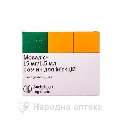 Мовалис р-р д/ин. 15 мг/1,5 мл №5