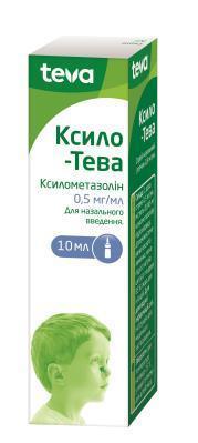 ксило - Тева спрей назал. 0,05% - 10 мл
