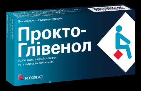 прокто-гливенол свечи №10