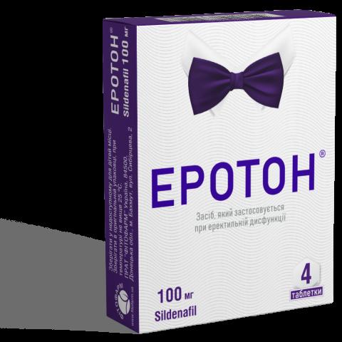 Эротон таб. 100 мг №4