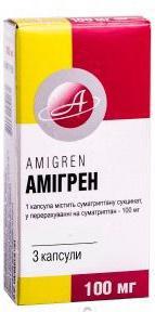 Амігрен капс. 100 мг №3