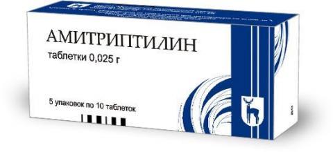 Амітриптилін таб. п / об. 25 мг №50 (Технолог)