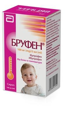 бруфен сироп 100 мг/5 мл 100 мл