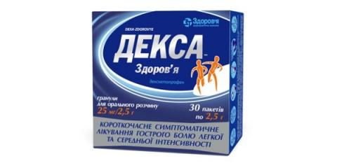 Декса-Здоров'я гранули д/орал. р-ра 25 мг/2,5 г 2,5 г №30
