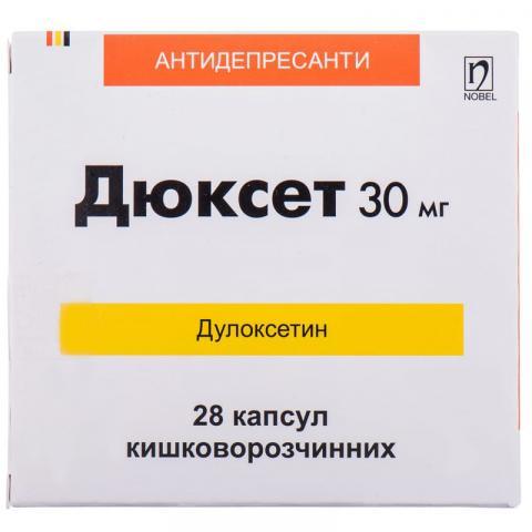дюксет капс. киш. р-рим. 30 мг №28