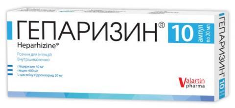 гепаризін р-р д/ін. 20 мл №10