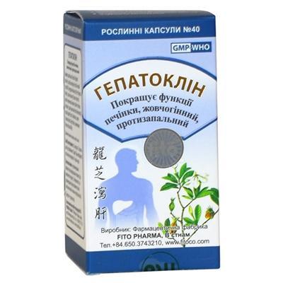гепатоклин капс. №40