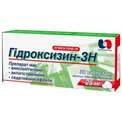 гідроксизін ЗН таб. п/пл. об. 25 мг №30