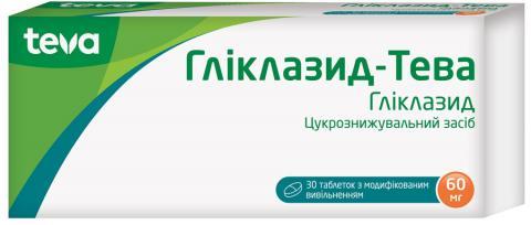 Гліклазид Тева таб. 60 мг №30