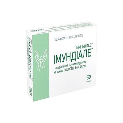 імундіале капс. 320 мг №30