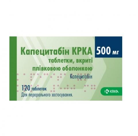 капецитабін КРКА таб. п/пл. об. 500 мг №120