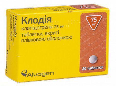 клодія таб. п/пл. об. 75 мг №30