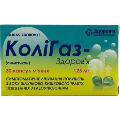КоліГаз-Здоров'я капсули м'які по 125 мг №30