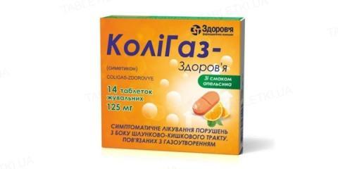 коліГаз Здоров'я таб.жев. 125 мг №14