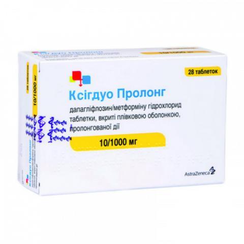 ксигдуо пролонг таб. п/пл. об. 10 мг/1000 мг №28