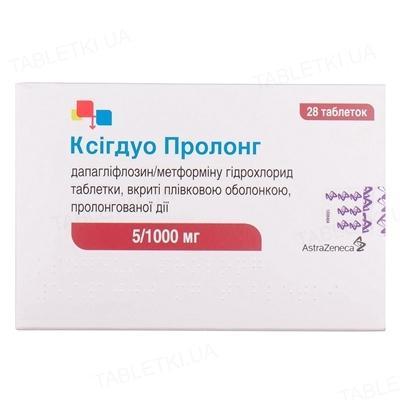 ксигдуо пролонг таб. п/пл. об. 5 мг/1000 мг №28