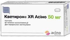 кветирон XR Асіно таб. п/пл.об.пролонг.д-вия 50 мг №60