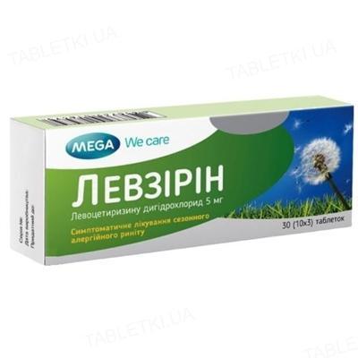 левзірін таб. п/об. 5 мг №30